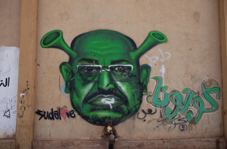 'Invisible sculpture' faces copycat claims; Sudan sees revolution art; Banksy-hijacked work sells for millions